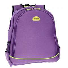 Rucsac Superlight