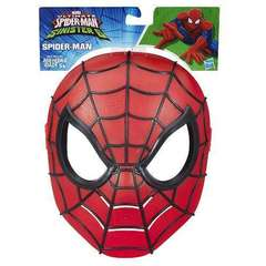 Masca Ultimate Spider Man